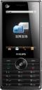 Телефон Philips D612