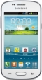 Телефон Samsung Galaxy Trend II Duos S7572