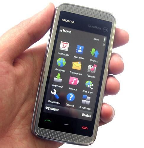 Темы Для Nokia 5530 Без Регистрации
